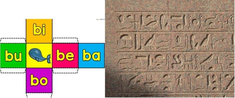 Dados infantiles y jeroglífico egipcio.