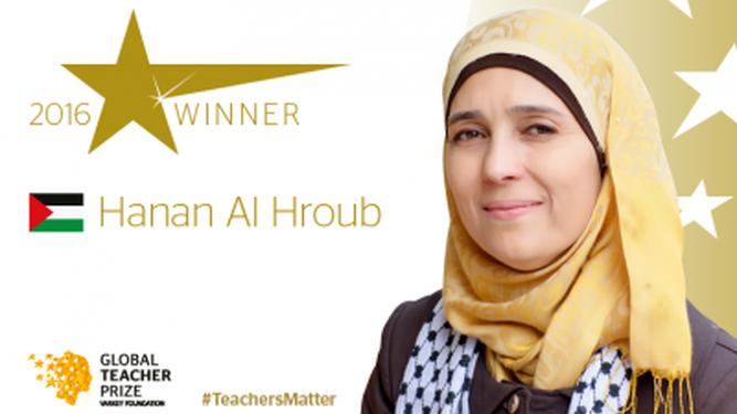 Hanan Al Hroub (@hanan_hroub)