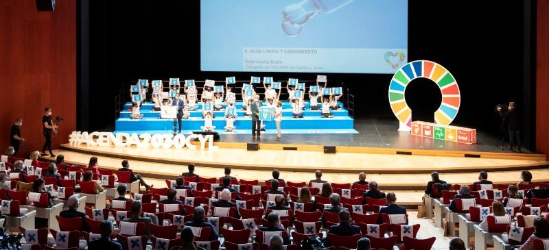 Presentación de la Agenda 2030 en el Forum Evolución de Burgos