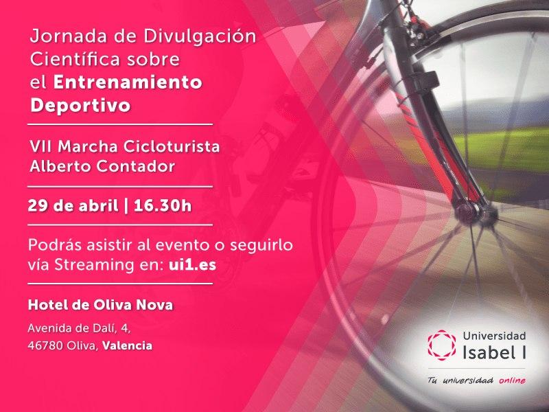 La Universidad Isabel I imparte una Jornada de Formación Deportiva en la Marcha Alberto Contador