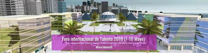 Logo Feria Internacional del Talento 2018