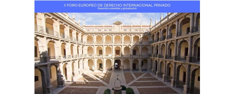 Atrio de la Universidad Alcalá de Henares